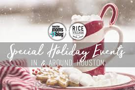 special events in around houston for 2017