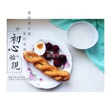 plat cuisin駸 早晨 陽光明媚 空氣清新 親們 早安 美食天下