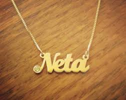 real gold nameplate necklace 14k gold name necklace order any name janet style heart