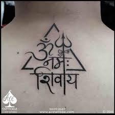 religious and god tattoos ace tattooz best tattoo studio in