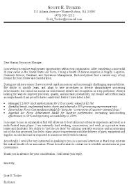 air battle manager cover letter