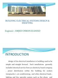 building electrical systems design u0026 drafting electric power