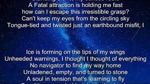 Pink Floyd Lyrics Comfortably Numb Pink Floyd Learning To Fly Hq Scroll Lyrics