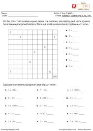 addition addition worksheets 1 100 free math worksheets for