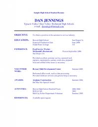 Sample Resume Of Food Service Worker by Resume Objectives For High Students Samples Of Resumes