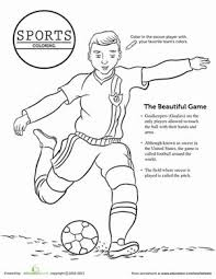14 best world cup fun for kids images on pinterest printable