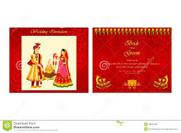 Invitation Cards Free Download Indian Wedding Invitation Card Stock Vector Image 48581645