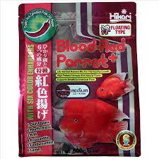 hikari massivore sinking pellets blood red parrot plus medium 600g