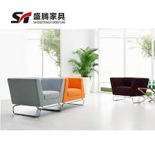 modern office sofa teng fabric sofa combination living room minimalist modern office