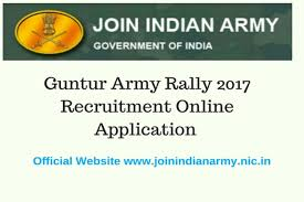 guntur army rally recruitment application opened now at
