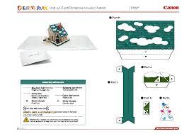 printable christmas pop up card templates pop up template printable free pop up cards patterns cards
