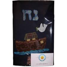siddur covers siddur covers gifts by gloria