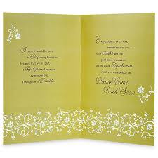 i miss you cards you are missed floral card at best prices in india archiesonline