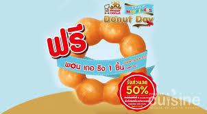 mister cuisine ร บพอนเดอร ง 1 ช น ฟร ฉลองว น donut day ท mister donut phuket