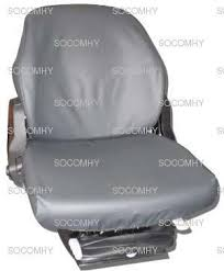 siege grammer housse pvc pour sièges grammer compacto et maximo