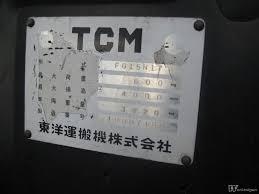 tcm fg15 n17 forklift lpg 1 5 ton forklift lpg petrol