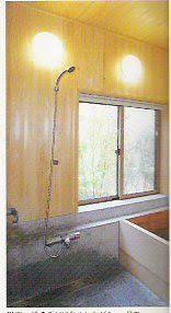 japanese shower japanese shower fixtures thread sizes terry love plumbing