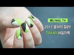 how to easy dry marble nail art pantone 2017 greenery marine