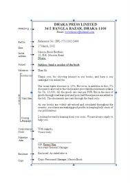 Business Letter Quiz With Answers Business Letter Quiz Questions Create Professional Resumes