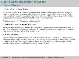 waiter job application sample cover letter job application chef