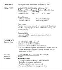 professional resume format pdf download resume resume format pdf download free template solid wide cv
