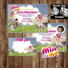 mia and me invitation personalized birthday printable with or