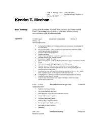 Strong Communication Skills Resume Examples by Skillful Design Surgical Tech Resume 10 Nice Surgical Tech Resume