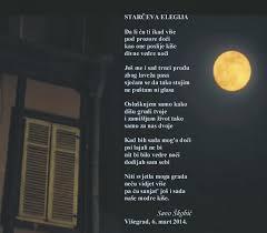 moja oslikana poezija kad gledam tvoje oči zbirka pjesama