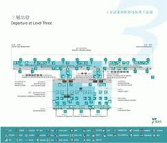 Map Of Shanghai Terminal Map Of Shanghai Hongqiao International Airport