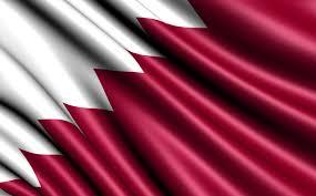 Flag Of Qatar The State Of Qatar Al Hiba Qatar