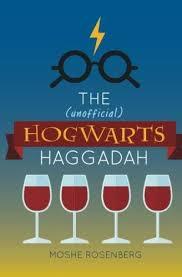 sephardic haggadah pdf israel book shop haggadahs and commentaries