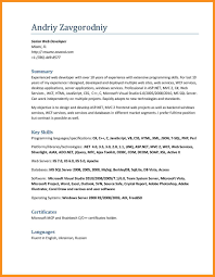 exles of entry level resumes loanocessor resume word agenda exle auto sle objective