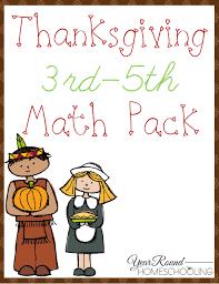 thanksgiving math pack 3rd 5th