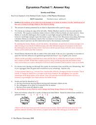 dynamics packet 1 answer key inertia and mass