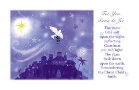 hope of christ greeting card christmas printable card american