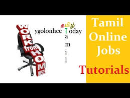 Work From Home Logo Design Jobs Work From Home Online Jobs Tips In Tamil Tamil Jobs Youtube
