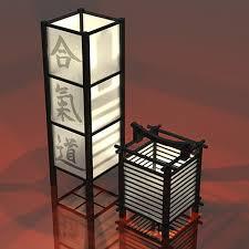 Japanese Floor Lamp Floor Lamps