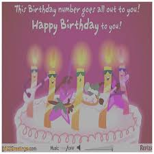 free birthday wishes birthday cards awesome birthday wishes singing cards birthday