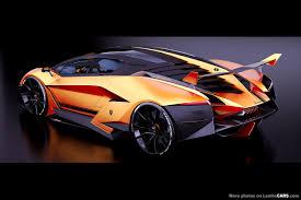 the lamborghini resonare extreme concept in a bright orange