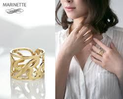 Gold Monogram Ring Initial Ring Gold Name Ring Custom Ring Monogram Ring Marinette