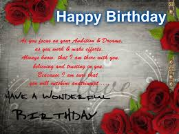 happy birthday wishes previous card next card birthday