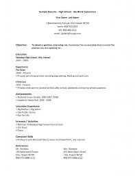 Simple Example Resume by Resume Templates For No Job Experience Free Risk Assessment Template