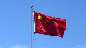 chinese flag flapping in wind youtube