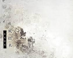 pin by zachary anderson on art pinterest wallpaper oriental wallpaper traditional japanese art turning japanese japan art art google weird chinese wall mural fractals