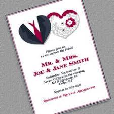 free pdf invitations retro border wedding invitation easy to