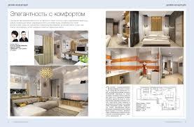 interior design interior design studio moscow design project of