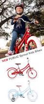 33 best kids u0027 bikes u0026 accessories images on pinterest kids bike