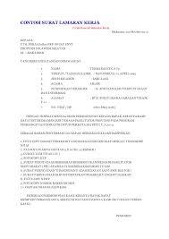 contoh surat pernyataan untuk melamar kerja contoh surat lamaran kerja satker