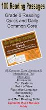 bell work language arts fall semester middle grades common core