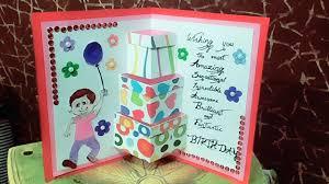 make photo birthday card how to make birthday cards how to make card diy